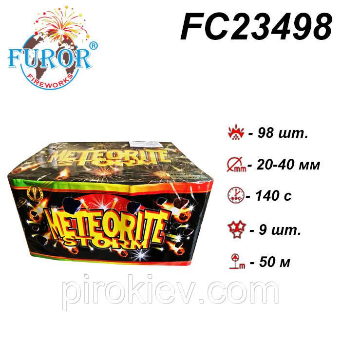 FC23498 Meteor (98 зар, 20,30,40 мм, FUROR)