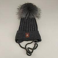 Детская зимняя шапка с завязками для мальчика (флис), р. 44-48 см/6-18 мес.