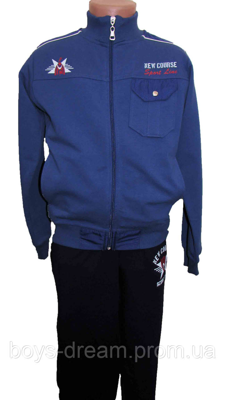 Спортивный костюм для мальчика(134-146) New Course (Турция)
