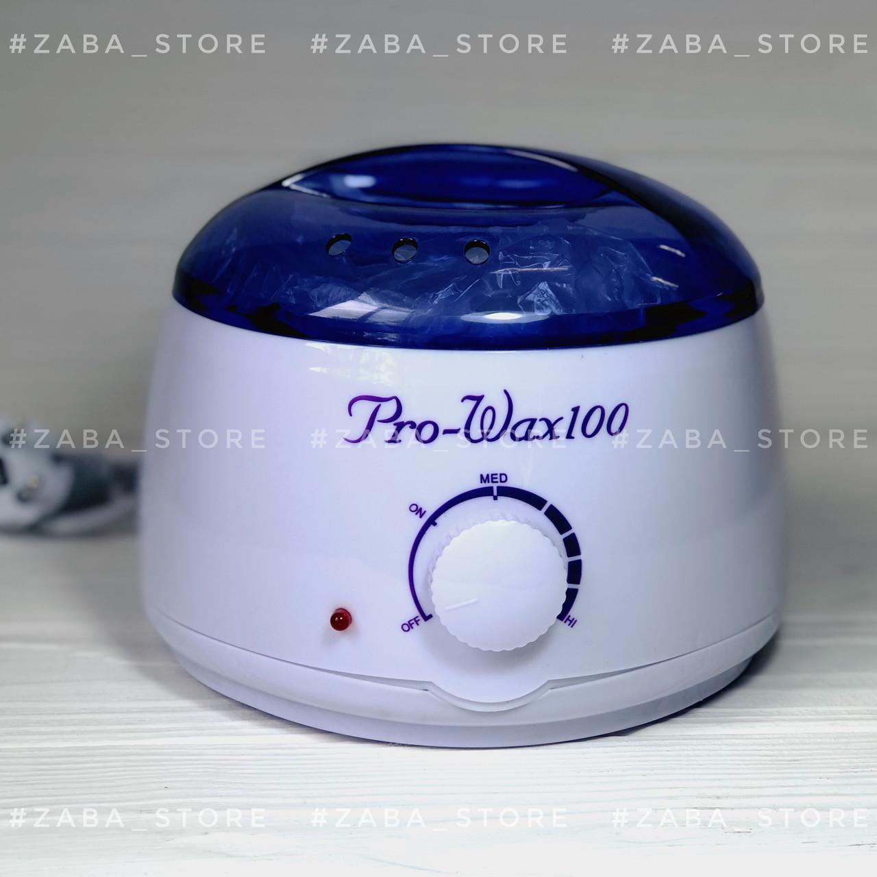 Универсальный баночный воскоплав Pro-Wax 100 для воска в банке, в таблетках и в гранулах