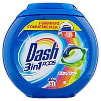 Капсули для прання кольорової білизни Dash Salva Color 3 в 1 51 шт