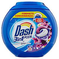 Капсули для прання універсального білизни квітковий Dash Lavanda Лаванда 3 в 1 51 шт