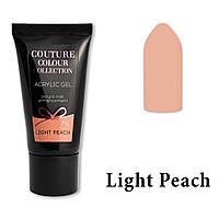 Акрил-гель Couture Colour Light Peach, 30 мл