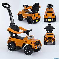 Машина-Толокар с ручкой 808 W-3377 JOY Оранжевый Гарантия качества Быстрая доставка