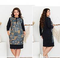 / Размер 54,56,58,60 / Женское очень нарядное и невероятно стильное платье батал / 8-184-Синий
