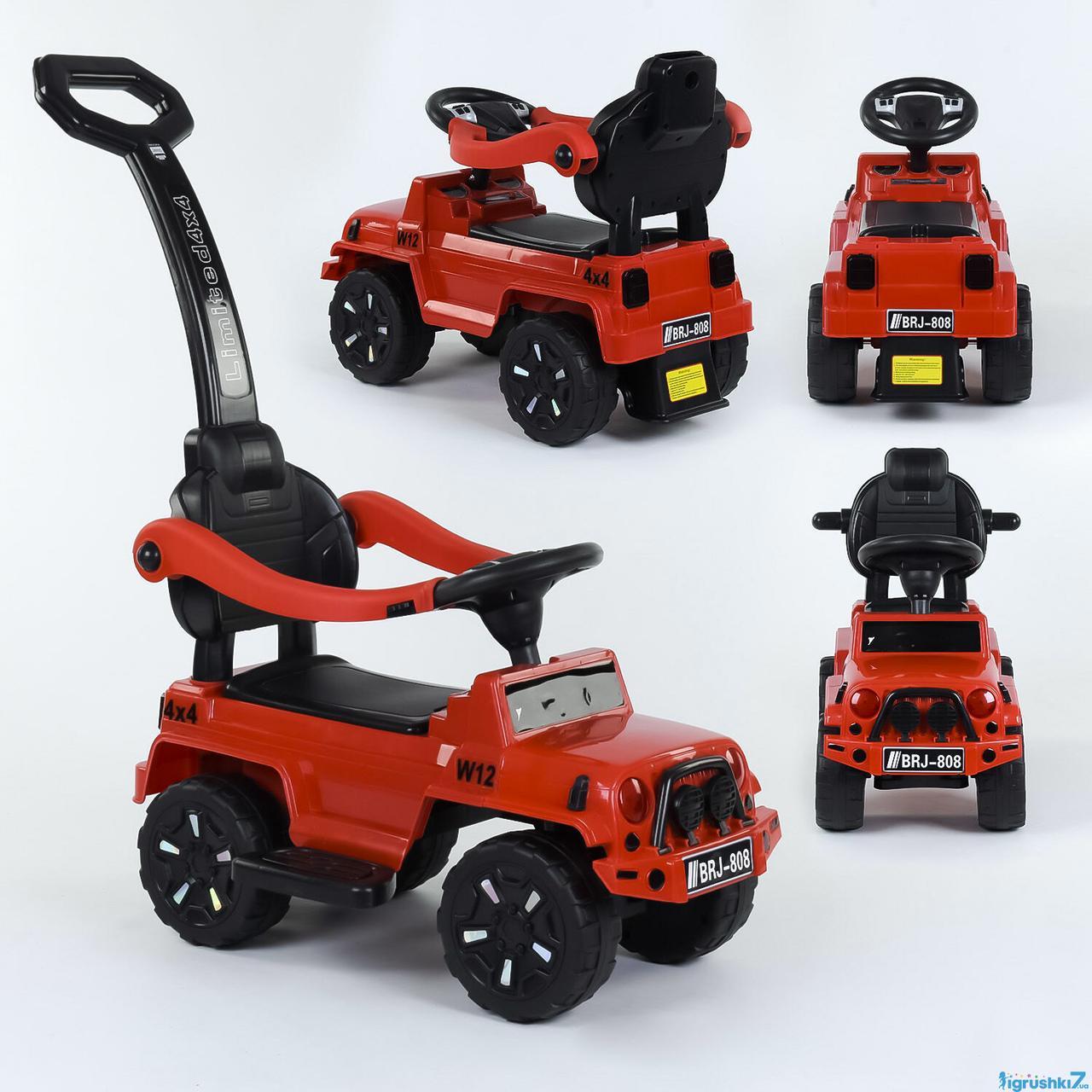 Машина-Толокар с ручкой 808 W-5566 JOY Красный Гарантия качества Быстрая доставка