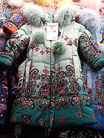 Классное детское зимнее пальто Kiko  р. 104-134 зеленый