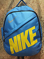 Спорт Рюкзак NIKE (Найк)Рюкзак городской /Спортивные сумки/Рюкзак Молодежный