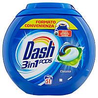 Капсули для прання універсального білизни Dash Classico 3 в 1 51 шт
