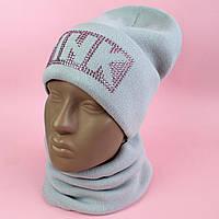 Комплект шапка и снуд Pink для девочки тм Nikola размер 52-54