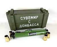 «Сувенир с Донбасса» в деревянном ящике - крутой подарок мужчине, военному, военнослужащему