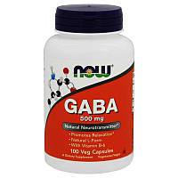 Гамма-аминомасляная кислота Now Foods GABA 500 мг 100 капсул