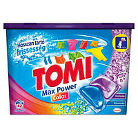 Капсулы для стирки цветного Tomi Max Power Color 42 капс.