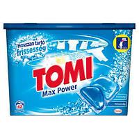 Капсулы для стирки универсал Tomi Max Power 42 капс.