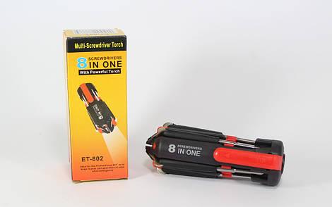 Отвёртка с фонариком 7in1  802 (100)