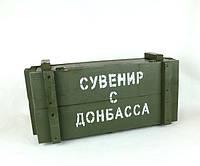 «Сувенир с Донбасса» у дерев'яному ящику - крутий подарунок чоловіку, військовому