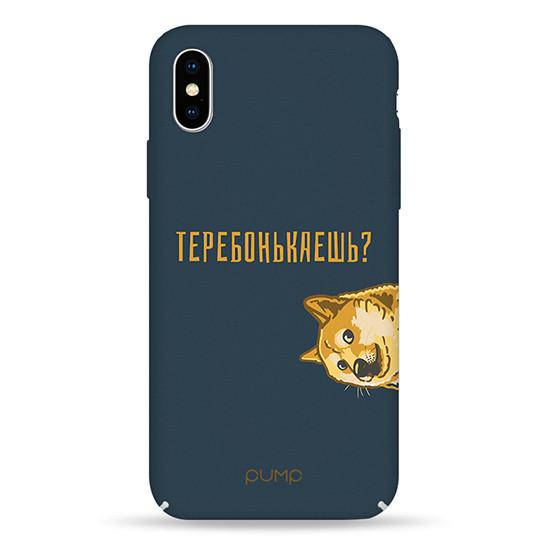 Pump Tender Touch Case чехол для iPhone X/XS Terebonkaesh