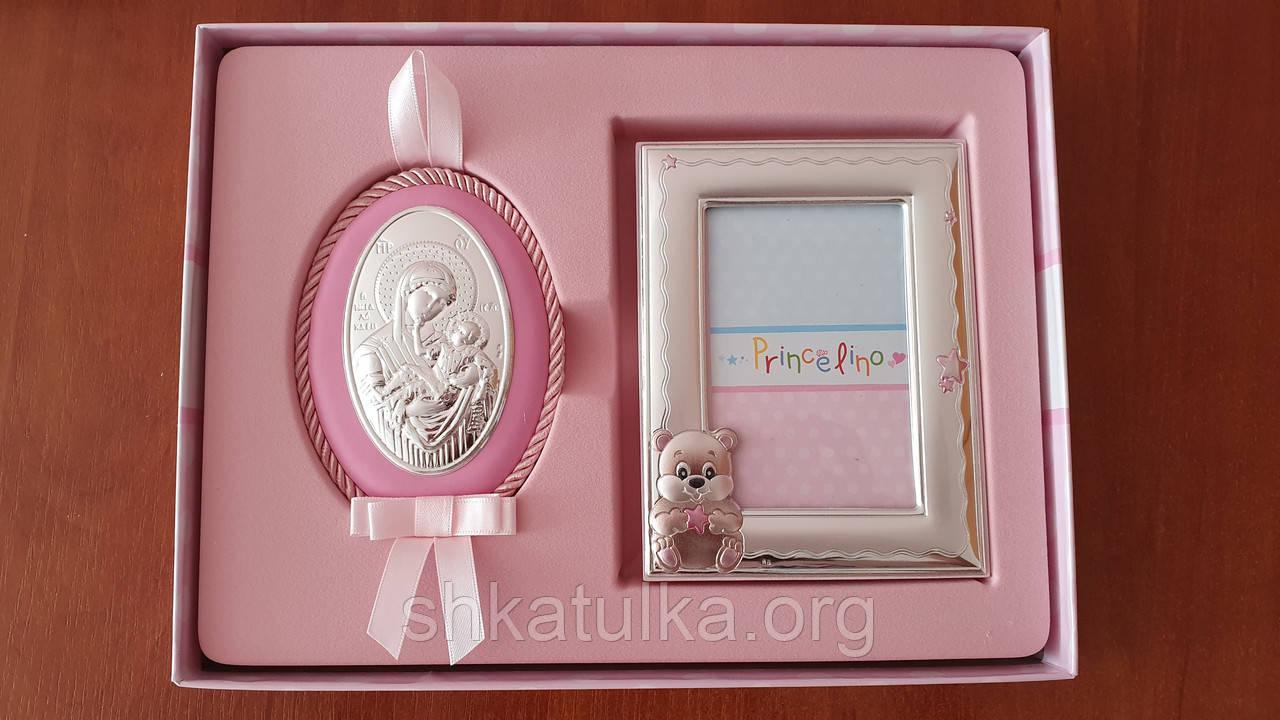 Набір дитячій срібна ікона Богоматері та рамочка для дівчинки