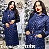Стильное женское пальто, стеганое, осеннее, синее, 913-026-1