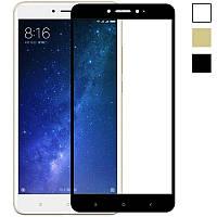 Защитное стекло Xiaomi Mi Max 2 Full Screen Полное покрытие