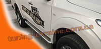 Пороги площадки алюминиевые Фиат Фулбек с 2016 Боковые пороги площадки с алюминия на Fiat Fullback 2016-2019