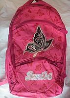 """Рюкзаки для девочек """"Бабочка"""". Рюкзак с 2-мя отсеками. Оптом."""
