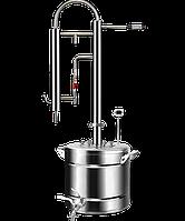 Дистиллятор Колонна ЭКСТРА . 1.5 дюйма.С  БАКОМ  17 литров . Куб. Колона. (Под заказ изготовим любой)