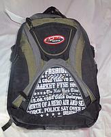 Школьный рюкзак. Рюкзак для тренировок. Оптом.