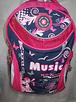 Красивый и прочный рюкзак для девочки. Оптом.