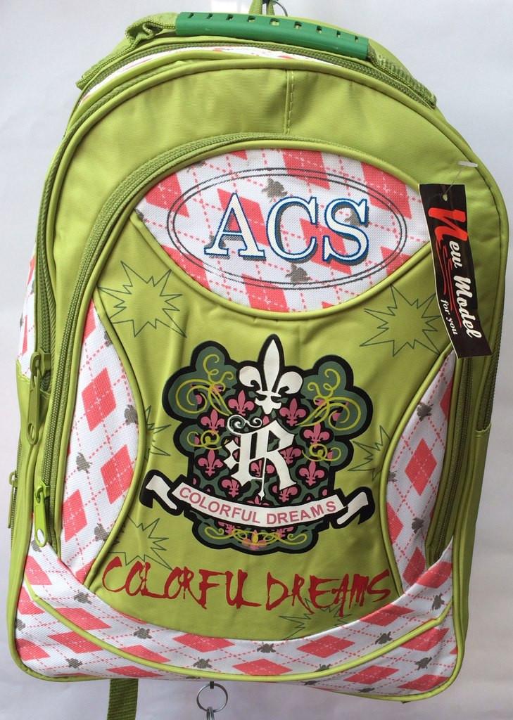 Рюкзак школьный для девочек.