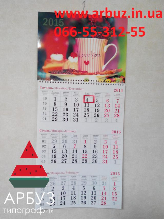 Друк настінних календарів в Дніпрі