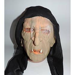 Карнавальная маска страшная Баба Яга латексная (резиновая)