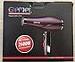 Фен для волосся Gemei GM-1780 2400 Watts, фото 4