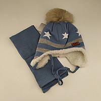Детская зимняя шапка на завязках и шарфом для мальчика (мех), р. 44-48 см/6-18 мес.