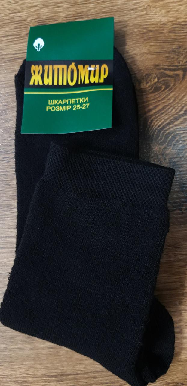 """Чоловічі вовняні махрові стрейчеві шкарпетки""""Житомир"""","""