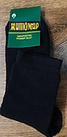 """Чоловічі вовняні махрові стрейчеві шкарпетки""""Житомир"""",, фото 1"""
