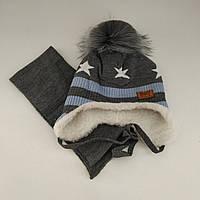 Комплект зимняя шапка на завязках и шарф для мальчика (мех), р. 44-48 см/6-18 мес.