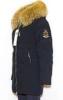 Куртка жіноча зимова FINEBABYCAT 690 (M-XXL)