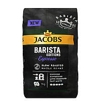 Кофе в зернах Jacobs Barista Espresso 1кг. 100% Оригинал, Германия