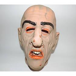 Карнавальная маска страшная Бородавка резиновая на хеллоуин