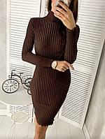 Модна жіноча сукня гольф по фігурі колір коричневий