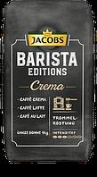 Кофе в зернах Jacobs Barista Crema 1кг. 100% Оригинал, Германия