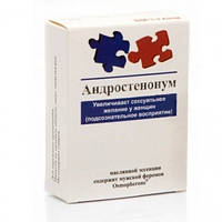 Феромон Андростенонум 1 мл.