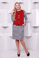 Теплое платье Кэти бордо