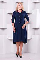 Женское платье Джэйн синее( бордо полоса)
