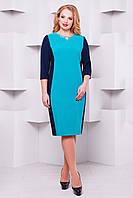 Женское платье  большого размера Ирма бирюза