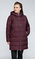 """Длинная женская теплая зимняя куртка-пуховик больших размеров цвета """"бургунди"""" (46,48,50,52,54,56,58,60,62,64)"""