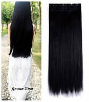 Волосы на заколках тресс затылочная прядь 70 см ТЕРМО волосы черный №1