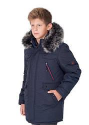 Зимняя синяя куртка на меху, на подростка, р.38,40,42,44