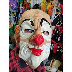 Маска страшная на маскарад Клоуна резиновая